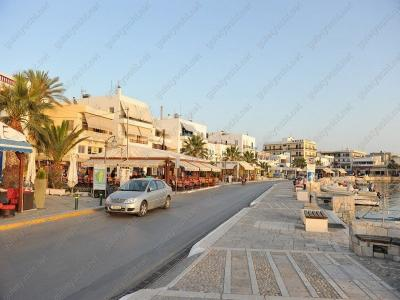 Ile de Naxos